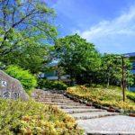 京都学園大学亀岡キャンパス