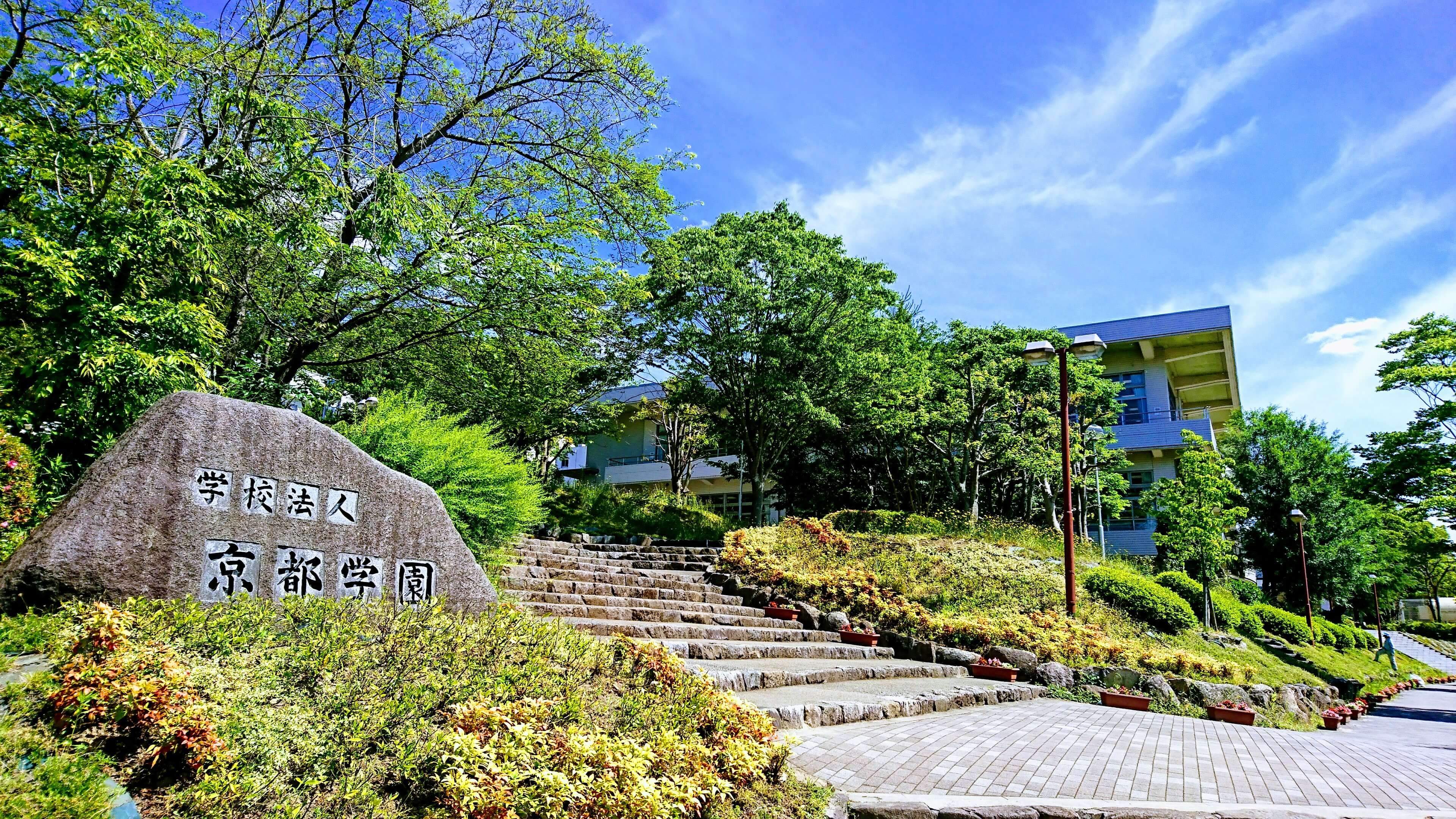 京都学園大学健康スポーツ学科でゲストスピーカーを務めました