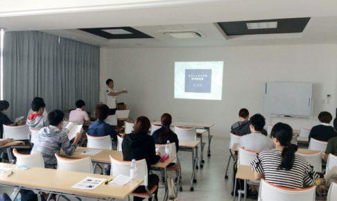日本ストレッチング協会主催セミナーでストレッチングの科学的知見について話しました