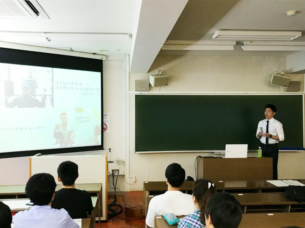 京都学園大学健康医療学部健康スポーツ学科
