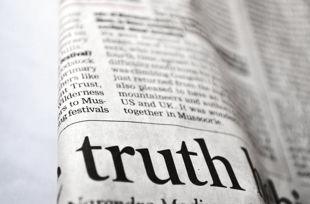 新聞の信頼性