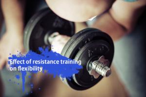 長期的な筋トレが柔軟性に与える影響