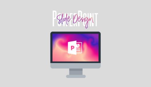 スライドデザインの参考になるパワーポイントの美しいサンプル厳選10個