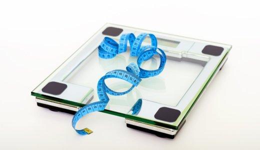 【論文紹介】体脂肪率測定方法の正確性(誤差)について