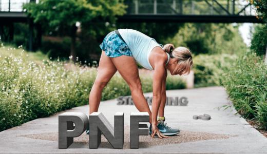 PNFストレッチングが柔軟性に与える影響|論文まとめ