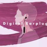 デジタル耳栓MM2000